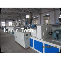 Best Wood Plastic Composite Machinery Based Panel Machinery For Flooring / Pallet / Gardening wholesale
