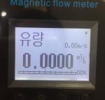 Quality Korean electromagnetic flowmeter Korean flowmeter Stainless steel flow meter Stainless steel Korean electromagnetic flow wholesale