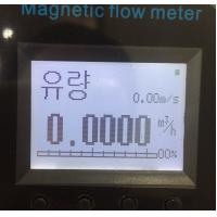 Quality Integrated type Electromagnetic flow meter for SS304 JIS10K flange wholesale