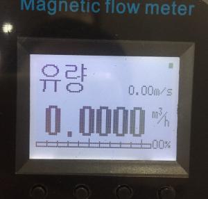 Quality Korean electromagnetic flow meter Korean flowmeter Stainless steel flow meter wholesale