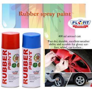 Best Aerosol Tinplate Can Acrylic Rubber Spray Paint 15um Finess wholesale