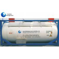Best Bulk ISO Tank AC Refrigerant R32 Odorless CH2F2 / Home Air Conditioner Refrigerant wholesale