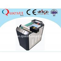 Quality High Precision 150 Watt Fiber Laser Cleaning Rust Machine For Paint Coating Removal wholesale