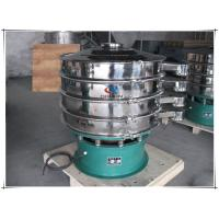 Best 3-decks vibrating screen device with best price and large capacity wholesale