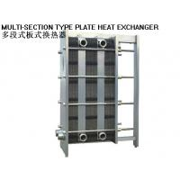 Cheap Stainless Steel Plate Heat Exchanger, Sus304 Milk Plate Cooling Exchanger for sale