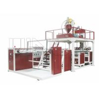 Best Vinot Brand 3800kg - 6000kg/24H High Speed Air Bubble Film Machine HDPE / LDPE Material Model No. DY-2000 wholesale
