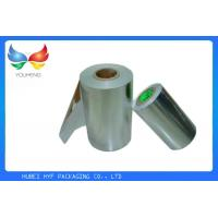 Best Vacuum Metallized Laminated Paper Sheets Label Printing Paper For Gravure Printing wholesale