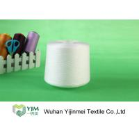 Best Virgin White Industrial Polyester Yarn , Polyester Core Spun Thread For Fabric / Suit Dress wholesale