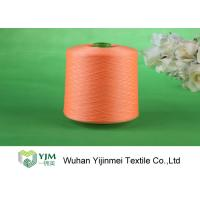 Best High Strength Strong Dyed Polyester Yarn , Bright Core Spun Yarn On Plastic Cone wholesale
