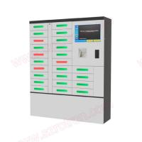 Best Self service customized 19 inch touch screen Coin operated Mobile charging station with 24 lockers wholesale