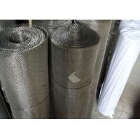Best 0.15 Dia Stainless Steel Metal Structured Packing Net 50 Mesh 60 Mesh 80 Mesh wholesale