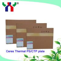 Best offset printing material Ceres Thermal PS/CTP plate Positive ps plate wholesale