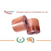Best 0.05mm * 350mm Foil for Panel Boards Pure Copper Sheet EN Cu-ETP EUR CW004A Grade wholesale