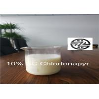 Best 10% SC Organic Insect Killer Organic Synthesis For Agricultural Crops wholesale