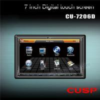 Best Double DIN Car DVD Player wholesale