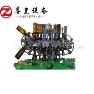 China Turnkey Beer Bottle Filling Machine , High Performance Beer Bottling Machine Equipment Production Line on sale