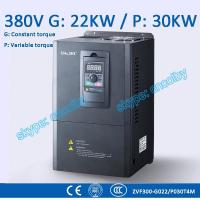 22kw/30kw motor pump CNC Variable-Frequency Drive VFD AC-DC-AC 50Hz/60Hz AC drive Low Voltage frequency converter