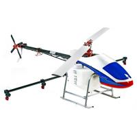 Best 3WD-TY-17L Battery Powered Single-Rotor Agriculture Spraying UAV wholesale