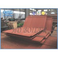 Best Studded Water Wall In Boiler , Water Cooling Wall ASME Standard wholesale