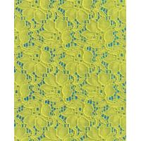 Buy cheap textile fabric from wholesalers