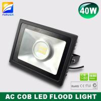 Best IP66 Driverless Sumsung AC COB Outdoor 40w led flood lighting wholesale