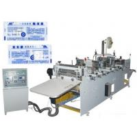 Best YYTX-300 Full automatic Computer control Dialysis Bag Making Machine wholesale