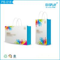 Best Bright Blue Paper Gift Bags , Cardboard Small Paper Favor Bags Packaging For Baby Clothes wholesale