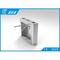 Best Tripod Turnstile Entry Systems MCBF 3000000 Cycle , High Speed Turnstile Security Doors wholesale