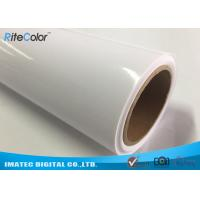 Best Eco Solvent Wide Format Inkjet Media For 230G Glossy RC Inkjet Photo Paper Rolls Support Roland Mimaki Printers wholesale