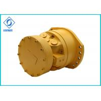 Buy cheap Single Speed Hydraulic Piston Motor Steel Material For Caterpillar Skid Steer from wholesalers
