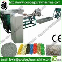 China EPE Foam waste extruding recycling line on sale