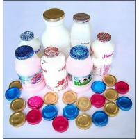 Best Food Grade Packaging Heat Sealing Foil roll, sealing machine used aluminium foil roll for dairy products wholesale