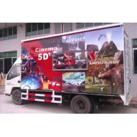 Cheap Successful Case of 5D Mobile Cinema in Africa for Outdoor Use for sale