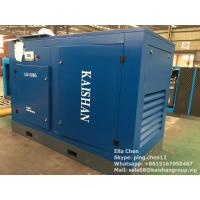 Cheap Heavy Duty Split Mountain Screw Type Air Compressor 75kW  350V - 410V 50Hz for sale