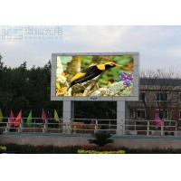 Best Fixed Digital Outdoor LED Display Super Clear HD Nova Synchronization Steel Cabinet wholesale