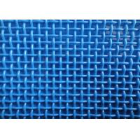 Best Industrial Drying Linear Screen Cloth , Plain Monofilament Polyester Screen Fabric wholesale
