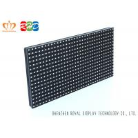 Cheap RGB Sign Led Modules , High Brightness LED Board Panel For Commercial Advertisin for sale