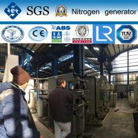 Best SINCE GAS PN-100-39 CE/ASME//BV/CCS/ABS verified nitrogen gas generator wholesale