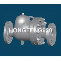 Best High Pressure Steam Trap Ball Float Type With Regulating Valve wholesale