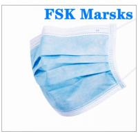 Buy cheap Three Ply Face Mask Surgical Disposable 3 Ply Dust Mask For Anti Coronavirus from wholesalers