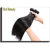 Buy cheap Double Machine Weft Virgin Human Hair Extensions / Remy Peruvian Hair Bundles from wholesalers