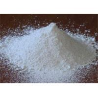 Buy cheap High Purity 231-545-4 Silica Gel Paint Flattening Agent For Automotive Coatings from wholesalers