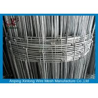 Best Rust Resistance Metal Field Fencing , Galvanized Woven Field Fence wholesale