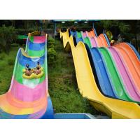 Best Commercial Spiral Water Park Water Slide wholesale