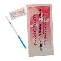 Best High Standard HCG Pregnancy Test Strip for Home Use wholesale