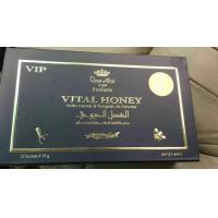 Quality VIP VITAL HONEY Herbal Male Sex Oral Jelly 100% Natural Sex Medicine wholesale