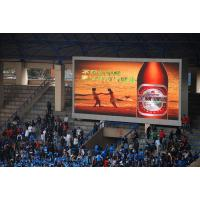 China SMD 3in1 full color Outdoor advertising LED display screens for rental , stage on sale