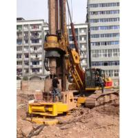 Cheap XCMG Used & New Xr220d Rotary Drilling Rig for Ce with Cummins Engine for sale