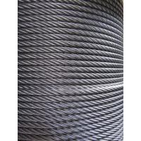 Best 7x37 316 Stainless Steel Wire Rope Tensile Strength 1470Mpa 1570Mpa wholesale