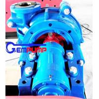 Best High Head Wear Resistant Rubber horizontal centrifugal slurry pump china factory price wholesale